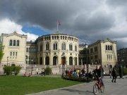 Гранты на обучение в бакалавриате, магистратуре, аспирантуре в Норвегии