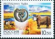 Триединые конверты-марки-штампы сразу стали редкостью
