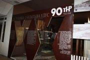 Национальный музей Тувы приглашает на День открытых дверей
