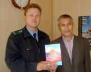 Монография об истории становления границы в Туве теперь на тувинском языке