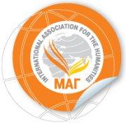 Гранты Международной Ассоциации гуманитариев