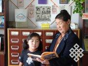 В Туве началась неделя педагогического мастерства