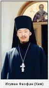 Первый епископ Тувы