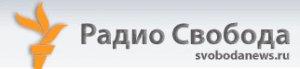 """На волнах радио """"Свобода"""" обсуждался новый гимн Тувы"""