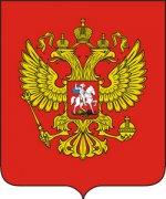 Объявлен конкурс грантов Президента РФ 2012 года для поддержки молодых ученых - кандидатов и докторов наук