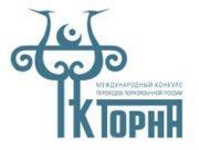"""Опубликован """"длинный список"""" конкурса """"Ак Торна - 2011"""""""