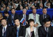 Анонс конференции о политической модернизации