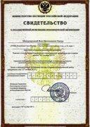 В Якутии зарегистрирован Международный Фонд исследования Тенгри