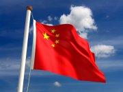 Гранты (стипендии) Правительства Китая для обучения в магистратуре и аспирантуре университета Нанкина