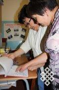 В ТувГУ будут обсуждаться проблемы преподавания тувинского языка и литературы