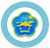 В Туве стартовал конкурс грантов главы региона для поддержки молодых ученых