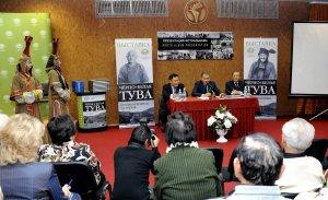 В Национальном музее Тувы состоялась презентация фотоальбома «Черно-белая Тува. Незаконченная история…»