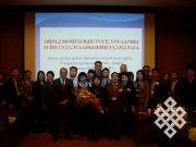 В Японии обсуждали проблемы истории и культуры ойратов