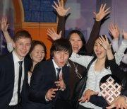 Анонс конференции по проблемам молодежи и инноваций