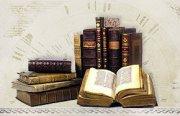 Начался новый сезон Национальной литературной премии «Большая книга» 2011-2012