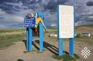 В топонимике Туве присутствует несколько хронологических пластов