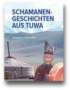"""Тувинские шаманы """"заговорили"""" по немецки"""