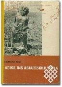 """Первое издание книги Отто Менхен-Хелфена """"Путешествие в Азиатскую Туву"""""""