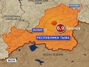 Ученые: сейсмическая активность в Туве сохраняется