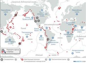 Землетрясение в Туве вызвано движением индийской тектонической плиты