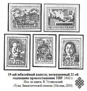 """100 лет со дня рождения автора обелиска """"Центр Азии"""""""