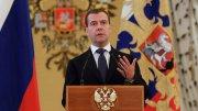 2012-ый год объявлен Годом российской истории