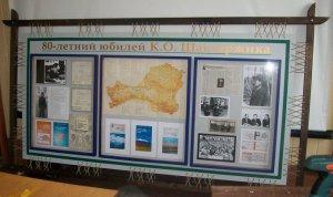 В Национальном музее Тувы пройдет круглый стол, посвященный первому ученому-географу