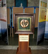 В Туве начались Дни науки