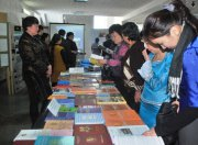 В Туве насыщенно проходят Дни науки