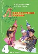 Тувинский Институт развития национальной школы подвел итоги работы за 2011 год