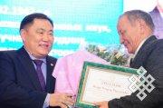 В Туве в День российской науки чествовали ученых