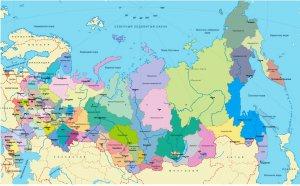 Регионы Российской Федерации как субъект международных отношений