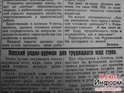 В Танну–Туве газеты с религией почти не боролись