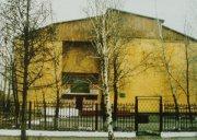 Хранилище истории