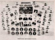 Кызылский учительский институт отмечает 60-летие