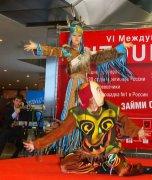 Тувинский туристский бренд - на главном российском туристском событии года
