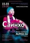 Женщина-уникум в Екатеринбурге