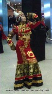 Тувинские легенды украшают «Интурмаркет-2012»