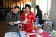В Туве стартовали ежегодные педагогические конкурсы