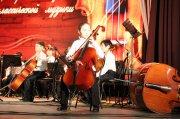 В Туве закрылся Год классической музыки