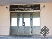 Финансирование научных экспедиций в Сибири в 2012 г вырастет на 17%