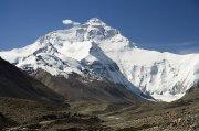Команда тувинских альпинистов отправляется покорять Эверест