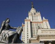 В Туве работают консультанты Центра тестирования и развития при МГУ