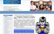 В Туве объявлен ежегодный конкурс веб-сайтов школ, профессиональных училищ, колледжей и техникумов