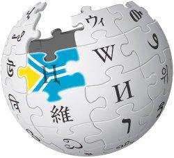 Перспективы тувинской «Википедии»