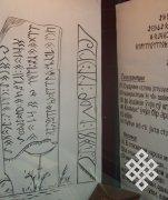 В Казахстане разрабатывают алфавит для всех тюрков