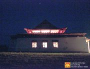 В Чадане для храма Устуу-Хурээ зажгли «Вечную лампаду»