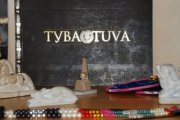 Томский политех помог туристическому бизнесу Тувы