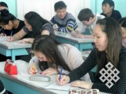 Всероссийский конкурс научных, образовательных и инновационных проектов студенческих научных обществ