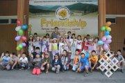 Летняя лингвистическая школа «Friendship» для детей Тувы